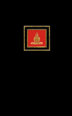 New Dictionary of Sacramental Worship