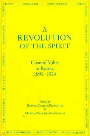 A Revolution of the Spirit