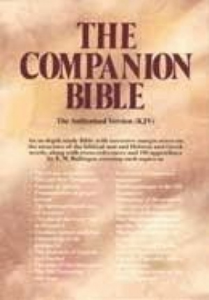 KJV Companion Bible : Burgundy, Bonded Leather,