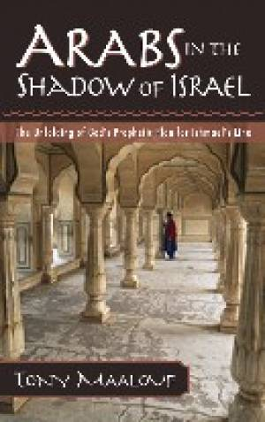 Arabs In The Shadow Of Israel Pb