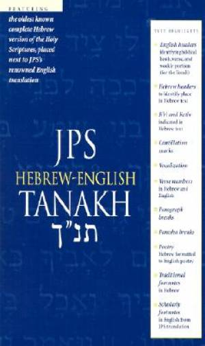 Hebrew-English Tanakh: Hardback