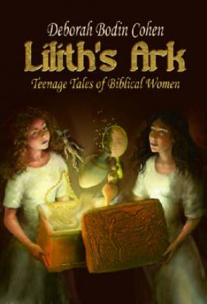Lilith's Ark