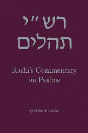 Psalms: Rashi's Commentary