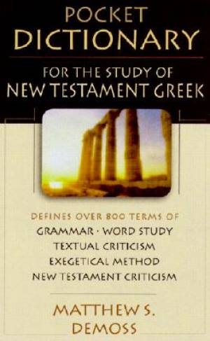 Pocket Dictionary For The Study of NT Greek