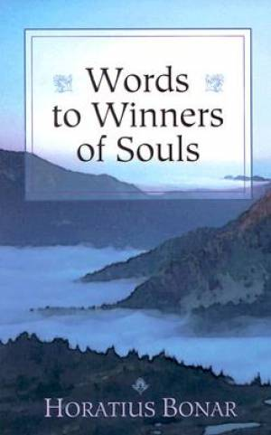 Words To Winners Of Souls