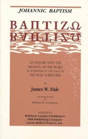 Johannic Baptism