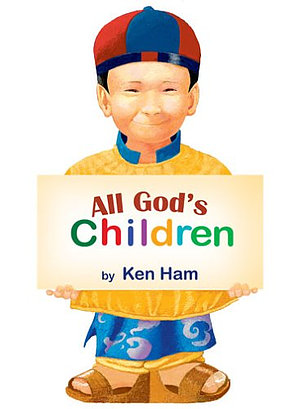 All God's Children: Why We Look Different