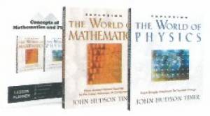 Concepts Of Mathematics And Package