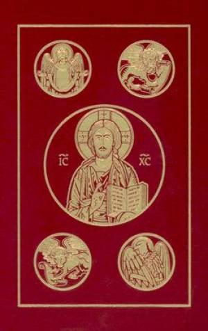 RSV Catholic Bible Burgundy Hardback