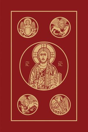 Ignatius Catholic Bible RSV 2nd Edition