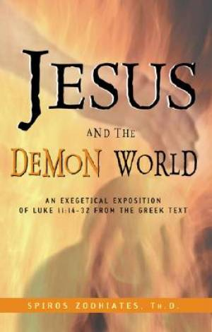 Jesus and the Demon World