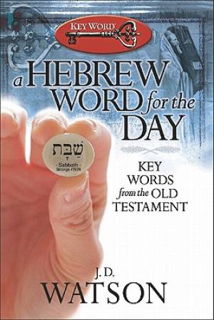 Hebrew Word For The Day