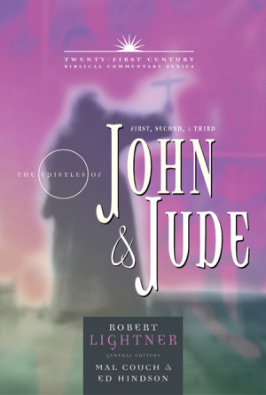 1 2 & 3 John, Jude : 21st Century Biblical Commentary