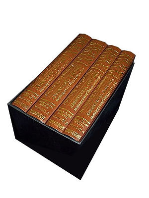 KJV Bible Large Print Edition Box Set: Hardback