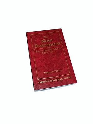 KJV Paragraphed New Testament: Burgundy Paperback