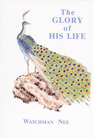 Glory Of His Life, The