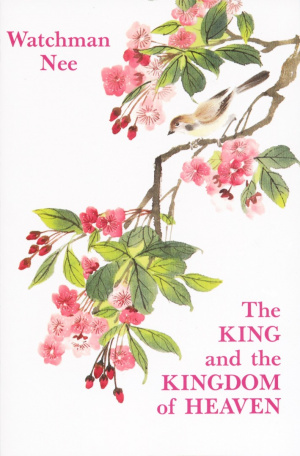 King and the Kingdom of Heaven,