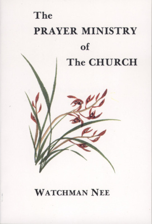 Prayer Ministry Of The Church