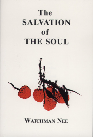 Salvation of the Soul, The