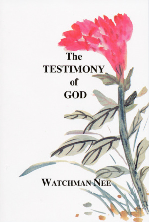 Testimony Of God, The