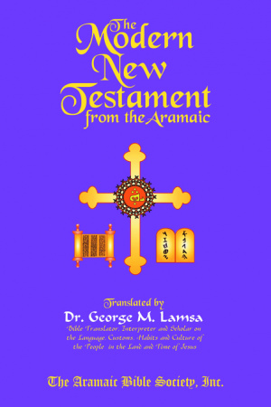 Deluxe Study Edition Of The Modern New Testament From Aramaic