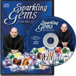 Software-Sparkling Gems From Greek E-Reference (Cd Rom)