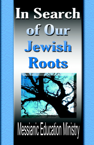 In Search Of Our Jewish Roots