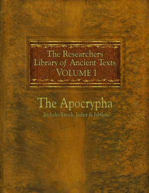 Researchers Library Of Ancient Texts 1