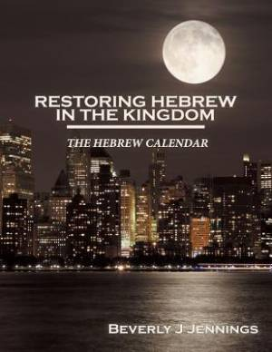 Restoring Hebrew in the Kingdom
