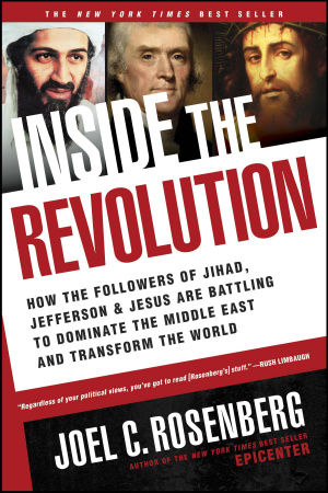 Inside The Revolution Pb