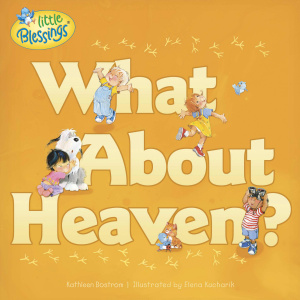 What About Heaven Pb