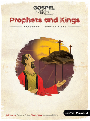 Prophets And Kings: Preschool Activity Pages