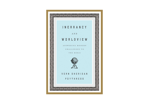 Inerrancy And Worldview Pb