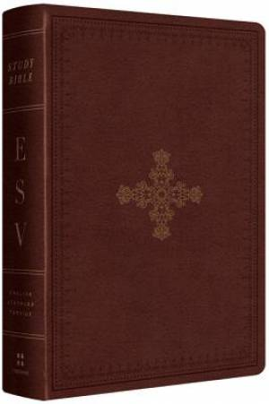 ESV Study Bible Personal Size Brown Imitation Leather with Ornate Cross Design