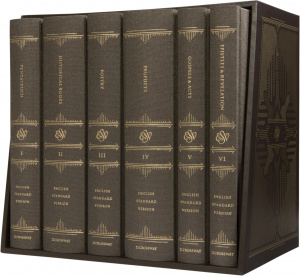 ESV Reader's Bible, Six-Volume Set (Cloth over Board)