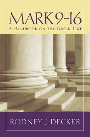 Baylor Handbook on the Greek New Testament