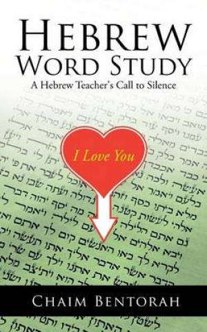Hebrew Word Study