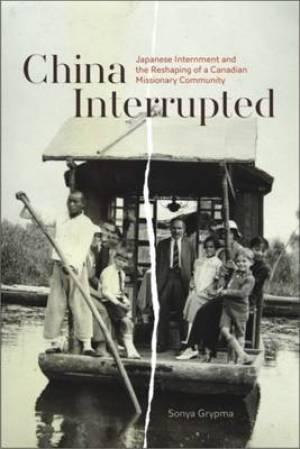 China Interrupted