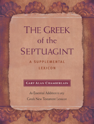 Greek Of The Septuagint