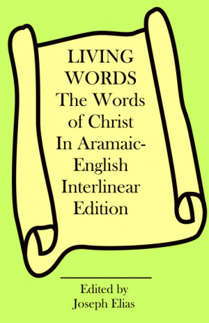 Words Of Christ In Aramaic-english Interlinear Edition