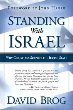 Standing With Israel Hb