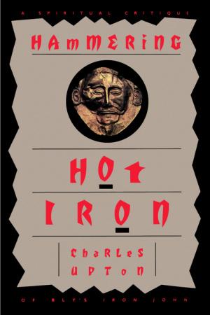 Hammering Hot Iron