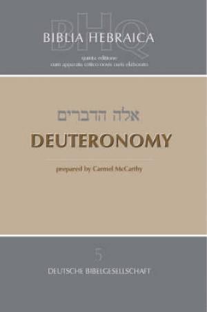Biblia Hebraica Quinta Third Fascicle, Deuteronomy