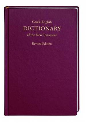 Concise Greek English Dictionary Nt Hb