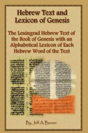 Hebrew Text And Lexicon Of Genesis