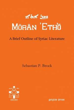 A Brief Outline of Syriac Literature