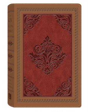 KJV Study Bible Dicarta Imitation Leather Antique Camel Brown