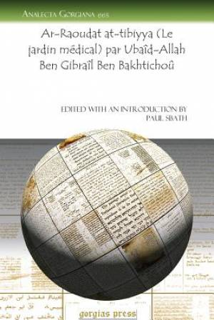 AR-Raoudat At-Tibiyya (Le Jardin Medical) Par Ubaid-Allah Ben Gibrail Ben Bakhtichou
