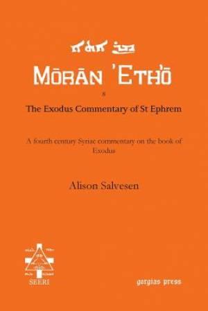 The Exodus Commentary of St Ephrem