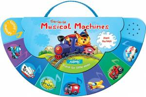 Musical Machines